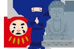 日本の文化のイラスト