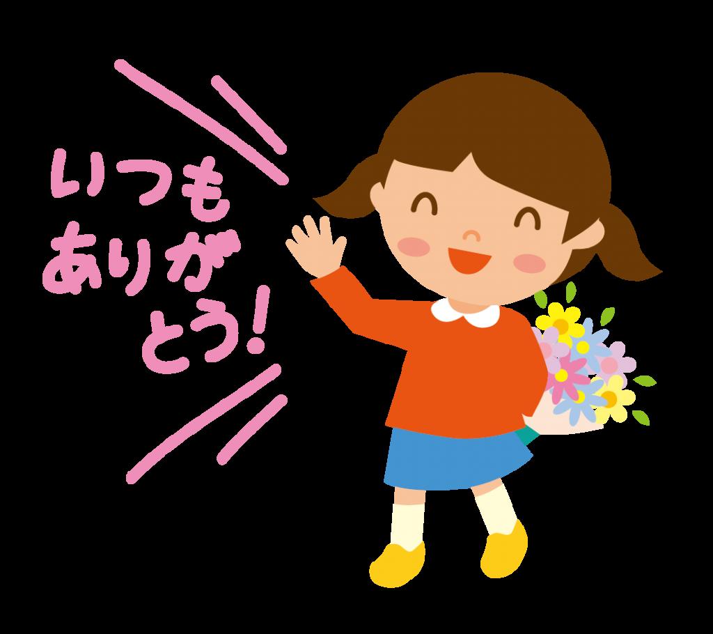 花束をもっている女の子のイラスト