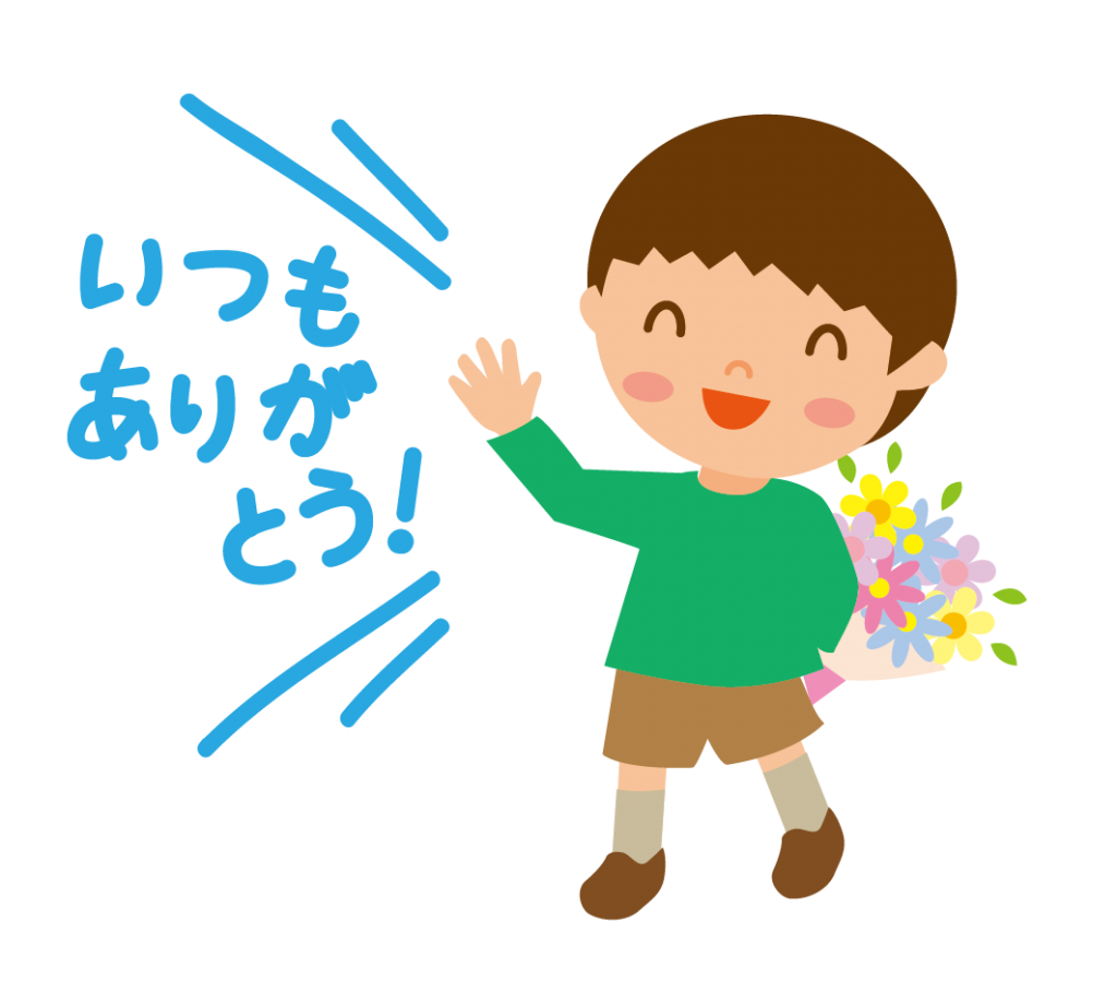 花束をもっている男の子のイラスト