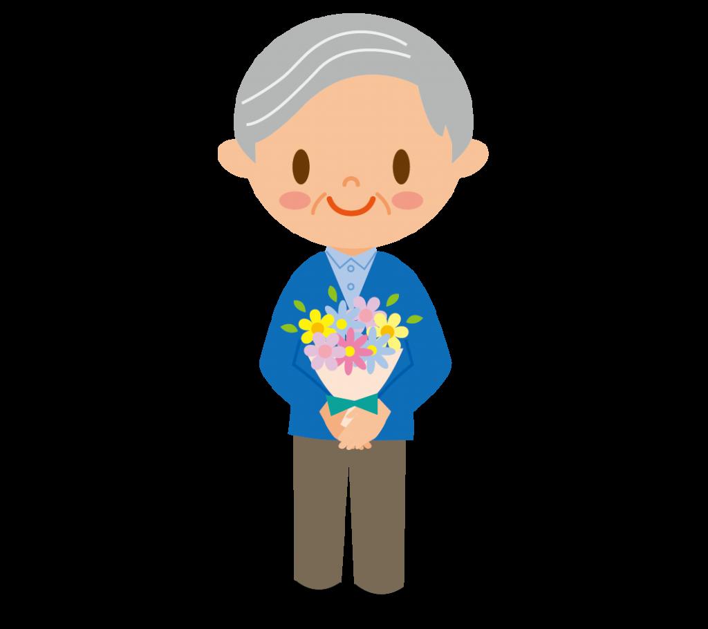 花束をもらったおじいさんのイラスト