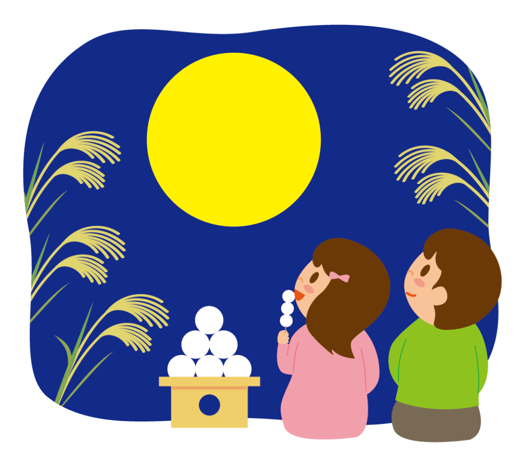 月と月見だんごとすすきと女の子と男の子のイラスト