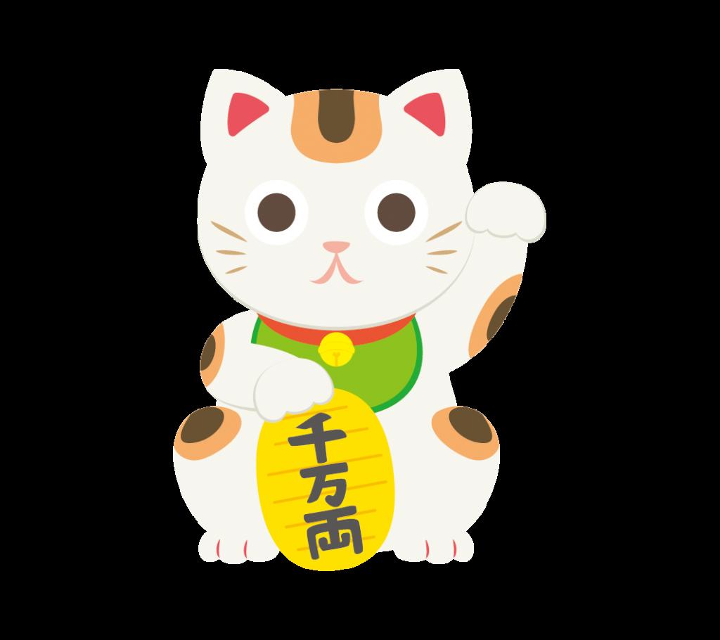左手を上げた招き猫のイラスト
