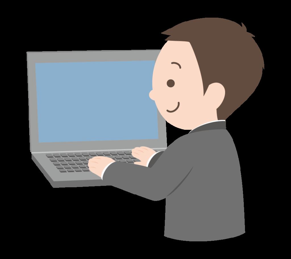 ノートパソコンを操作する男性のイラスト