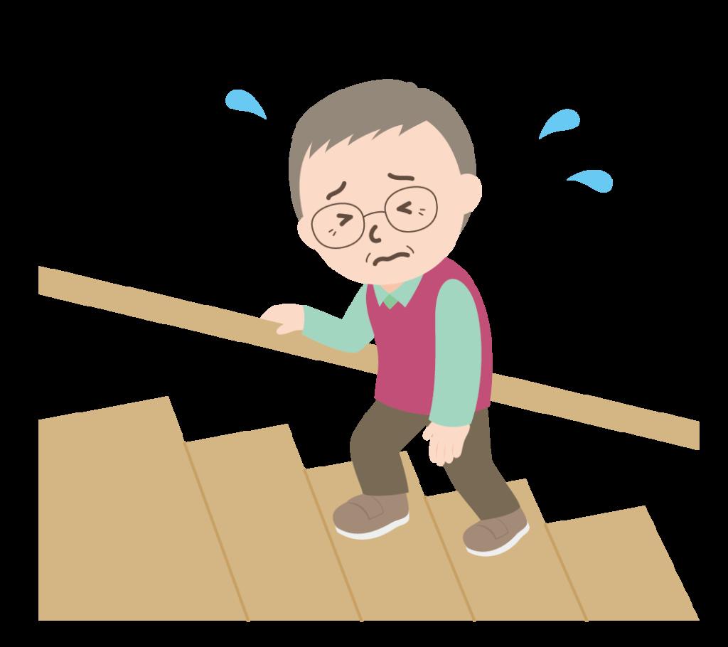 階段を登るのがしんどいおじいちゃんのイラスト