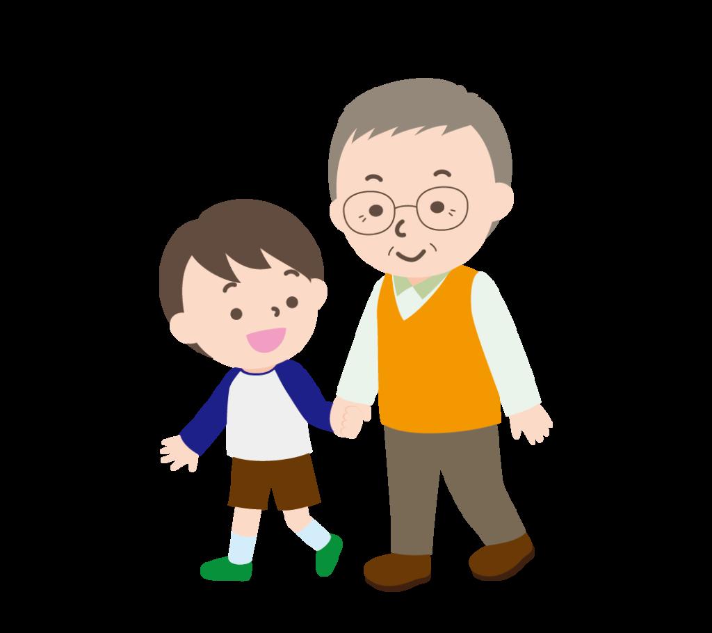 おじいちゃんと孫の男の子のイラスト