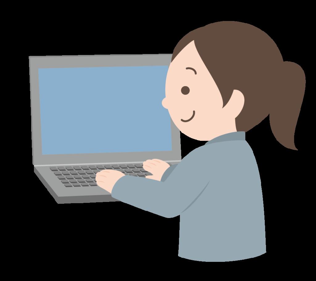 ノートパソコンを操作する女性のイラスト