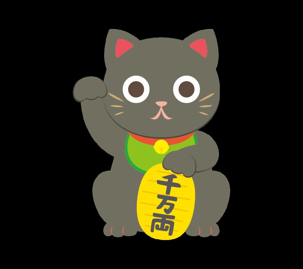 右手を上げた黒い招き猫のイラスト