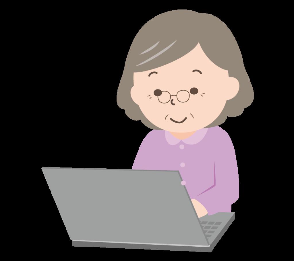 ノートパソコンを操作するおばあちゃんのイラスト