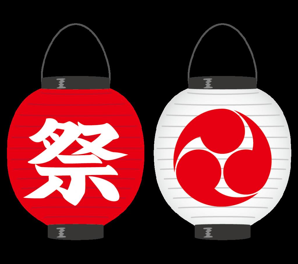 模様の入った提灯(赤・白)のイラスト