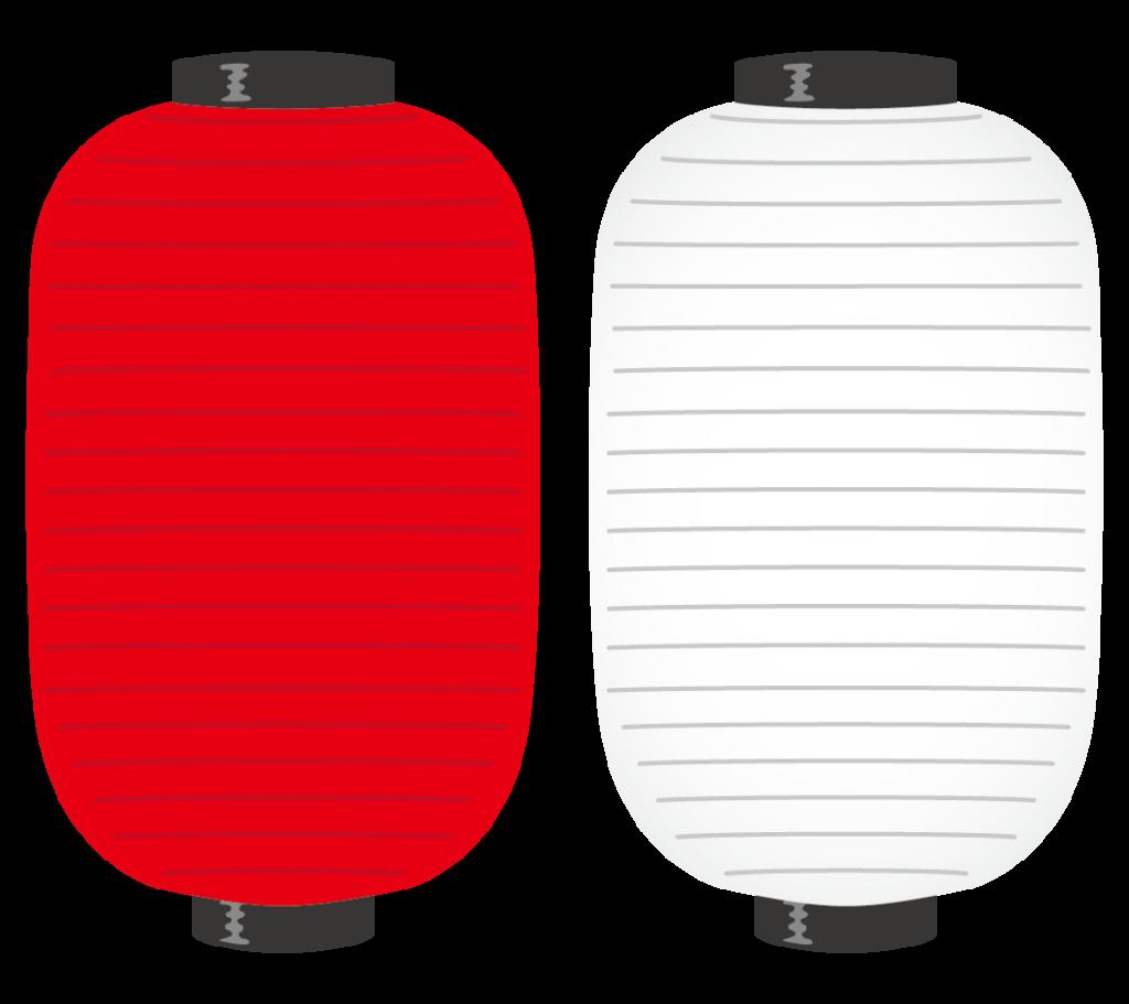 縦に長い無地の提灯(赤・白)のイラスト