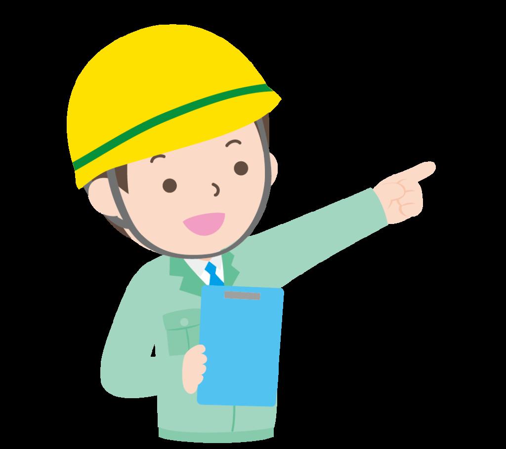 指示をする作業服姿の男性のイラスト
