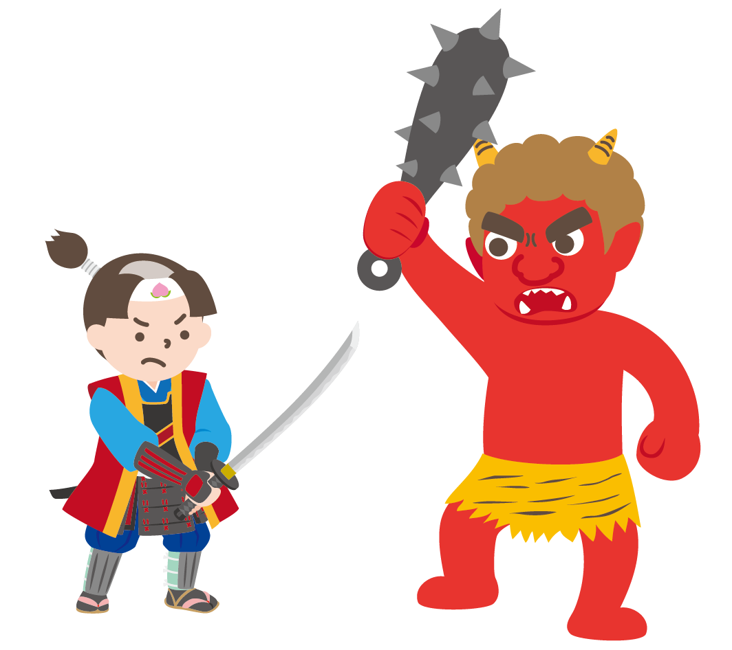 赤鬼と戦う桃太郎のイラスト 高品質の無料イラスト素材集のイラサポフリー