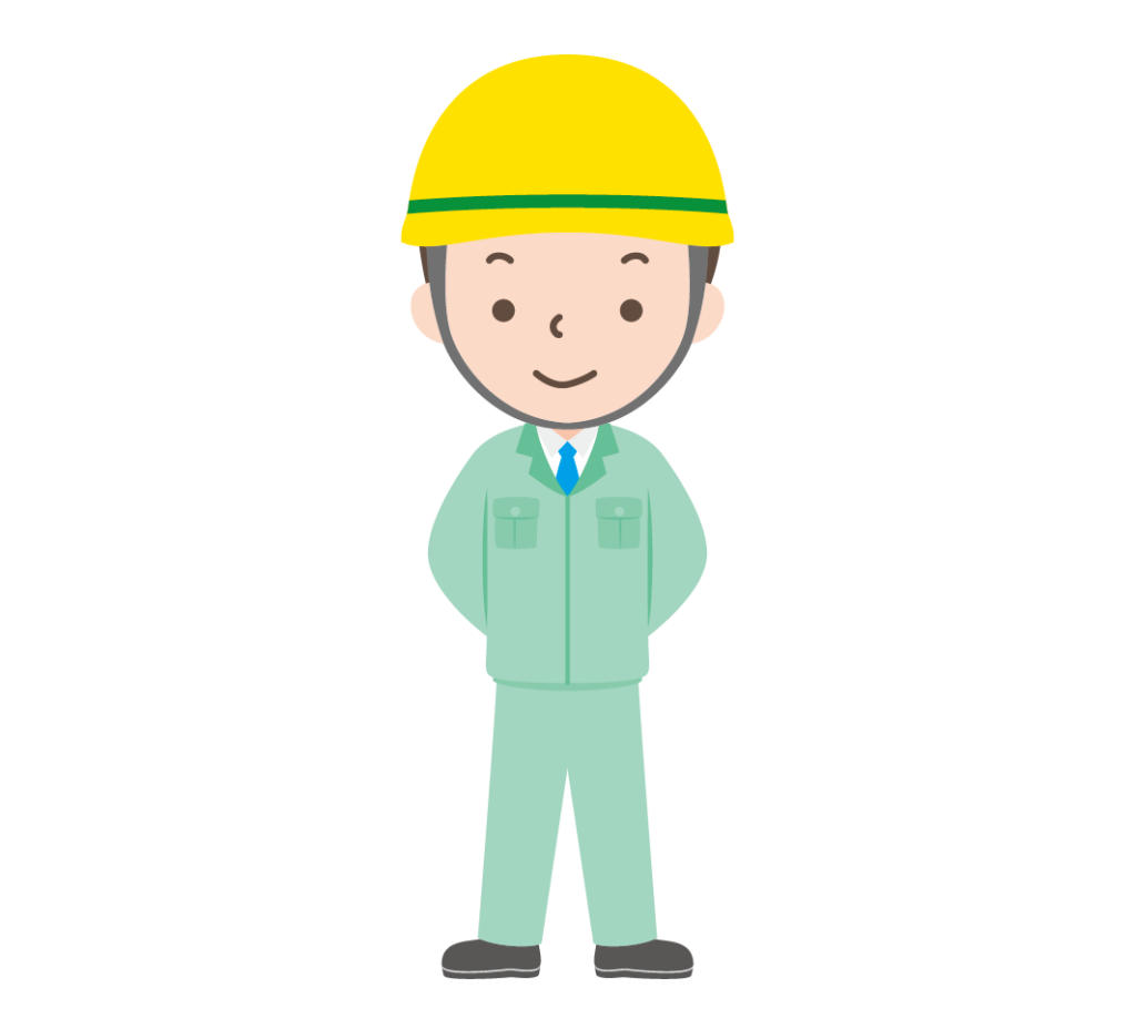 作業服姿にヘルメット姿の男性のイラスト