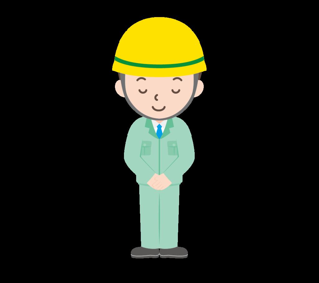 作業服姿にヘルメット姿の男性がお辞儀しているイラスト