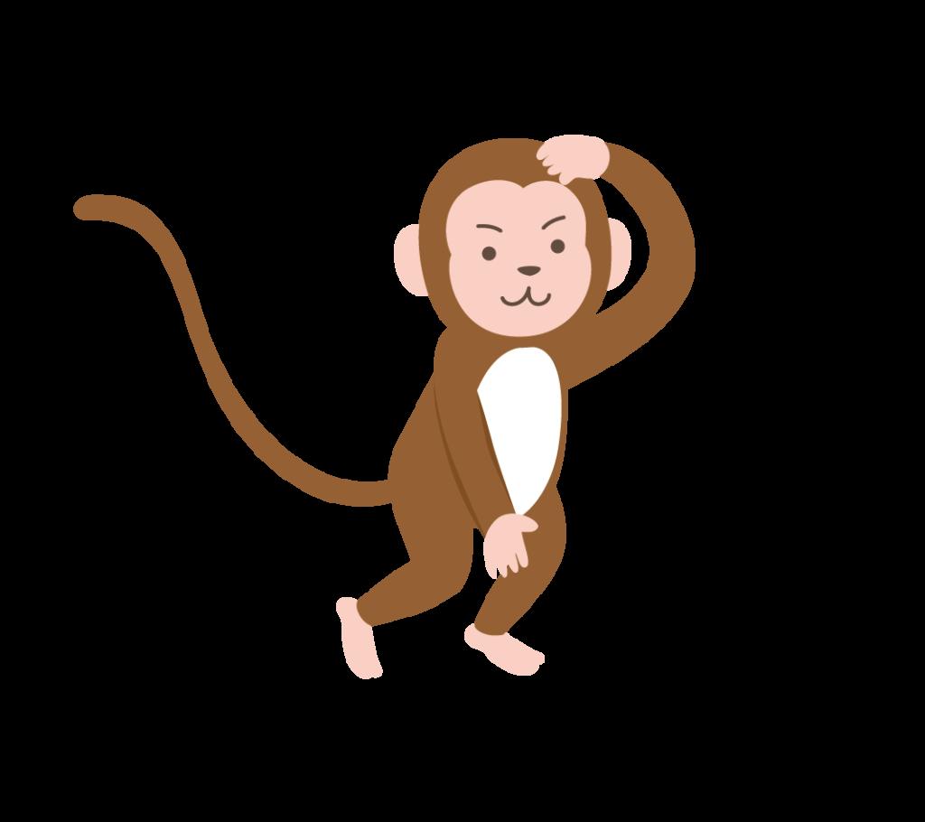 猿のイラスト
