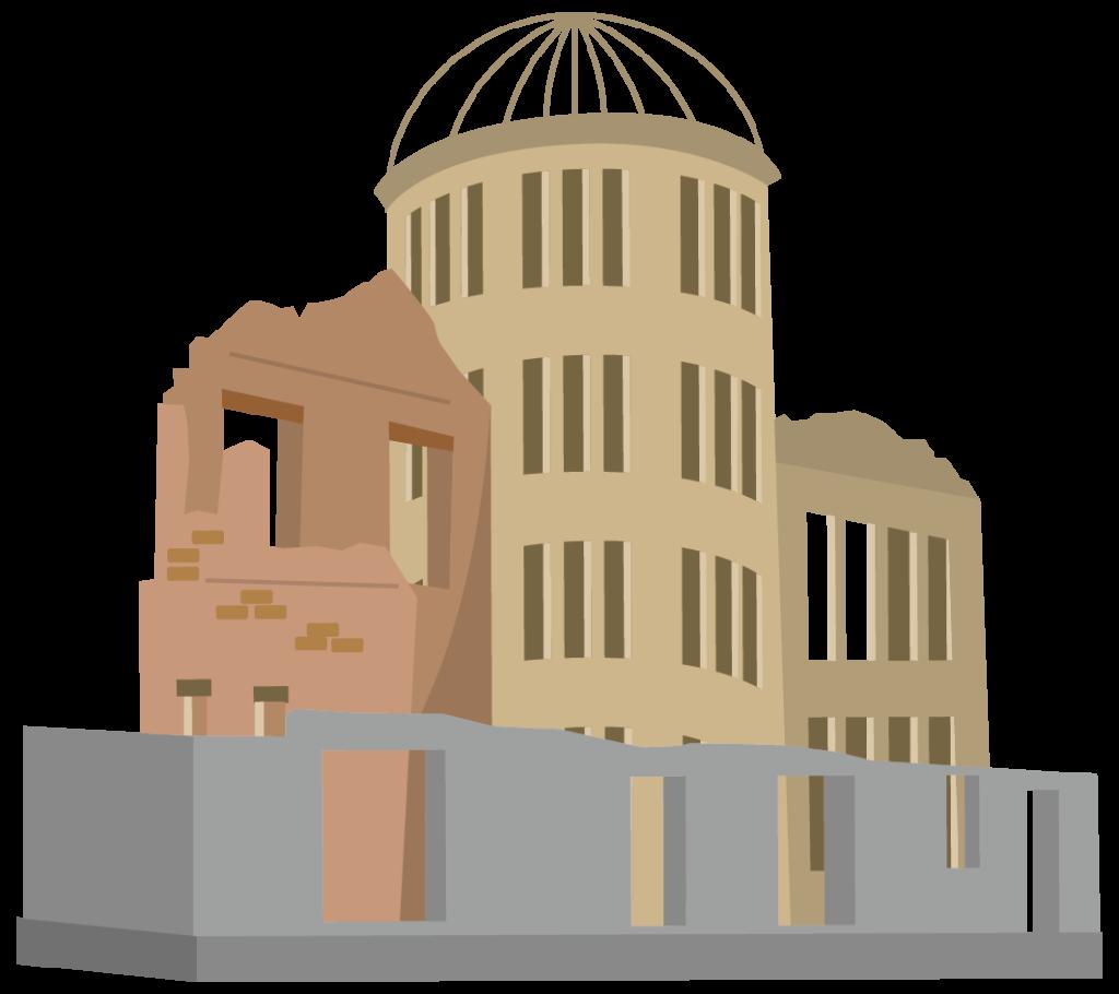 原爆ドームのイラスト