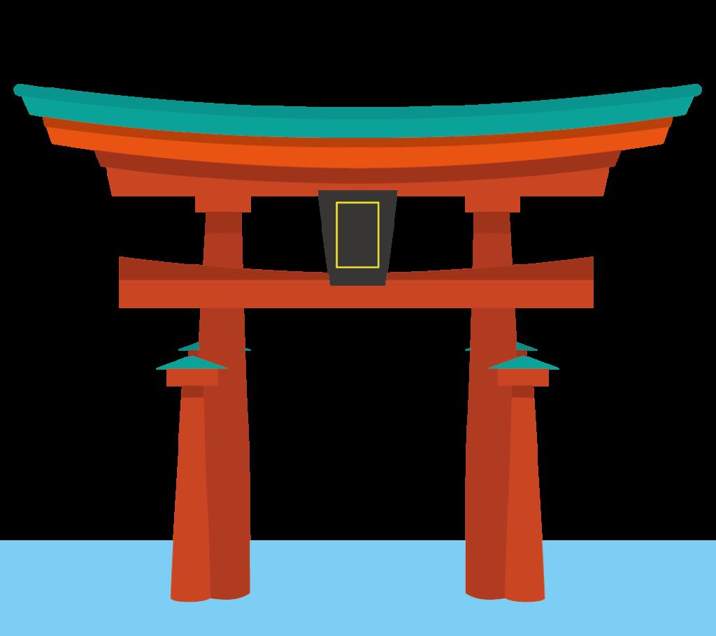 宮島の厳島神社大鳥居のイラスト