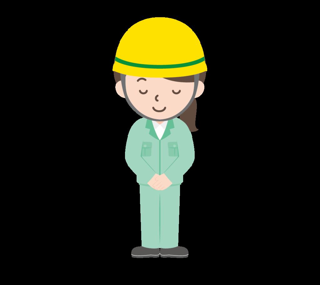 作業服姿にヘルメット姿の女性がお辞儀をしているイラスト