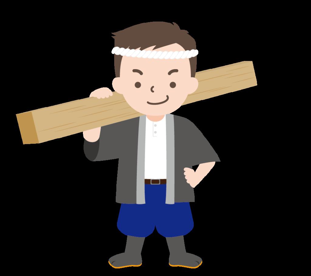 木材を持った大工の男性のイラスト