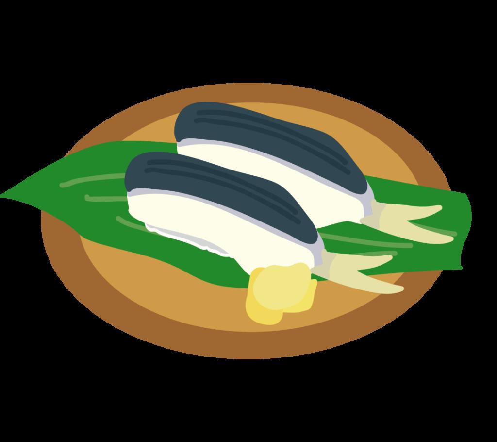 ままかり寿司のイラスト