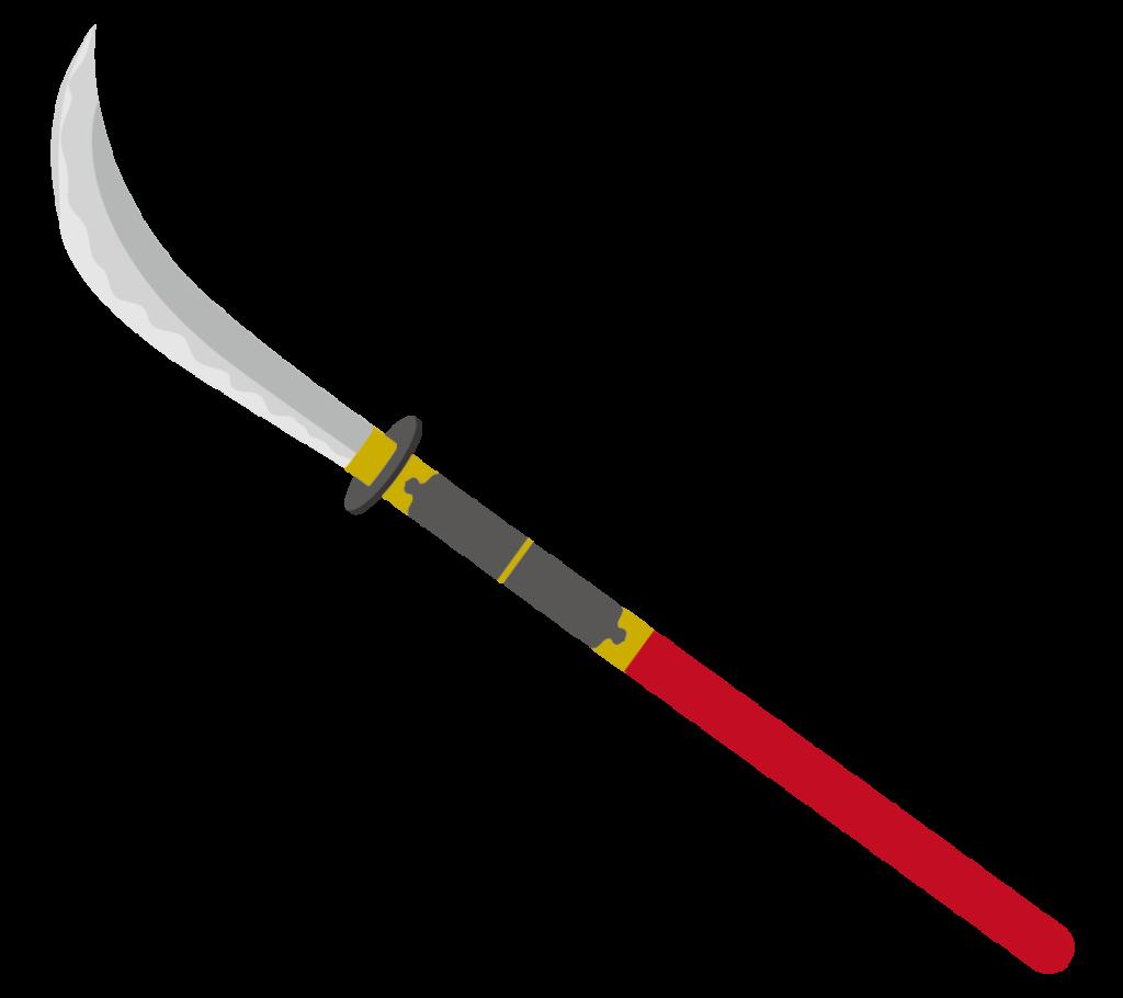 薙刀のイラスト
