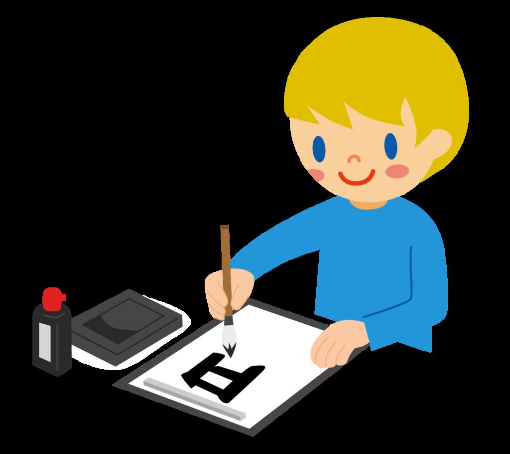 書道をする外国人のイラスト