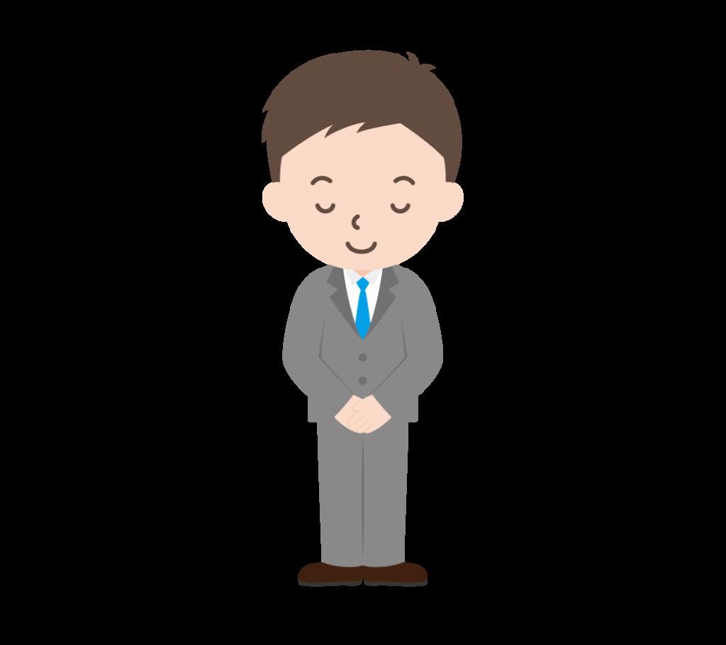 お辞儀するスーツ姿の男性のイラスト