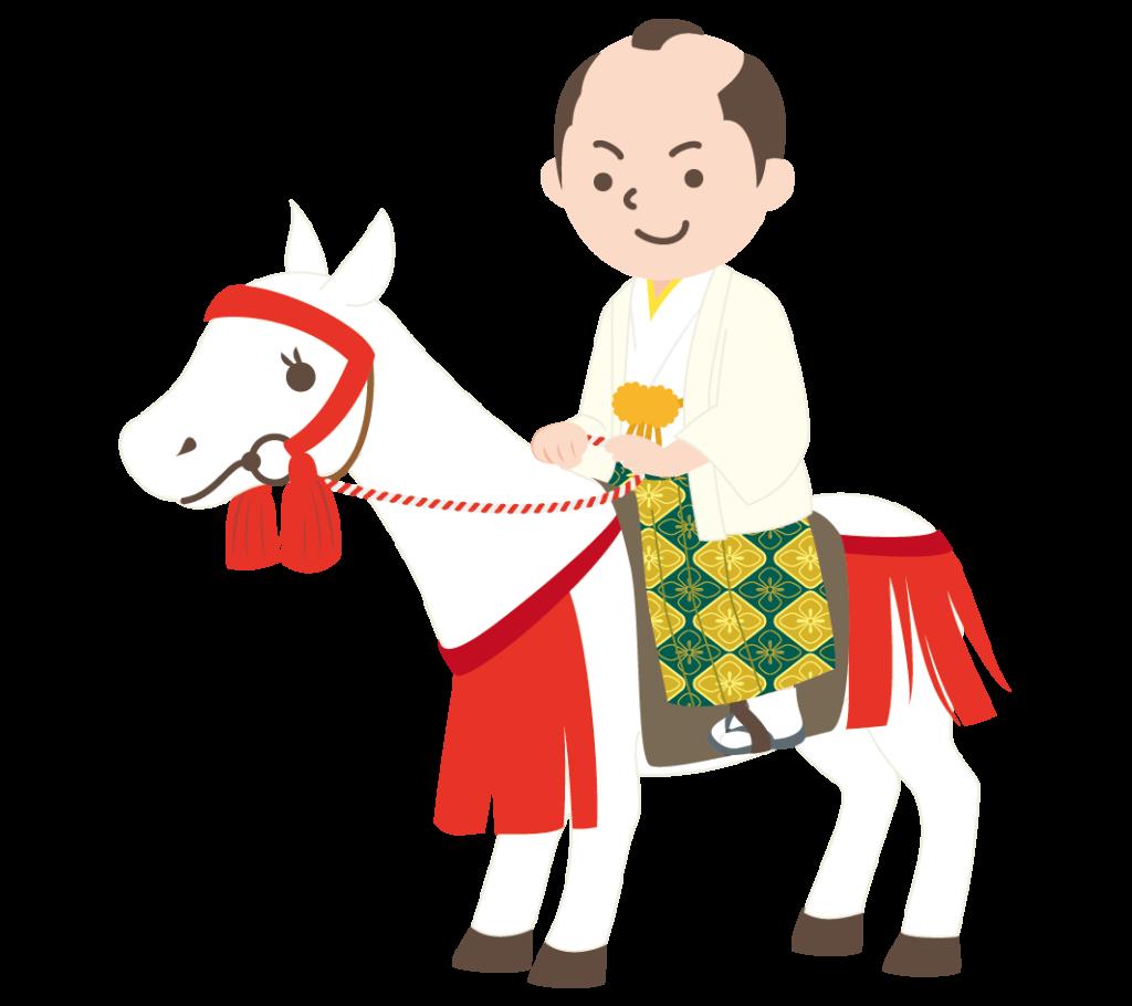 白馬に乗ったお殿様のイラスト
