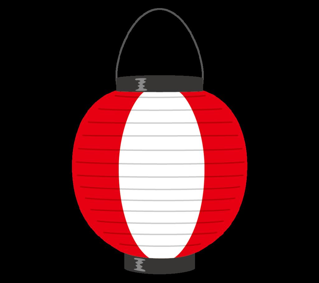 赤と白の提灯のイラスト