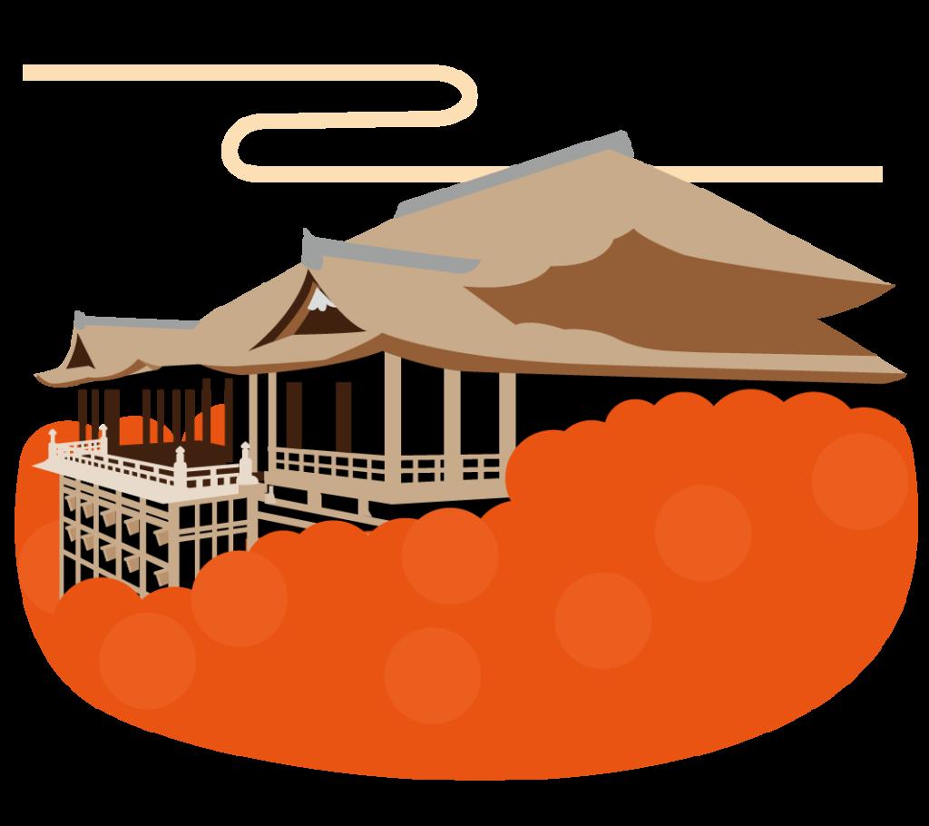 秋の清水寺のイラスト
