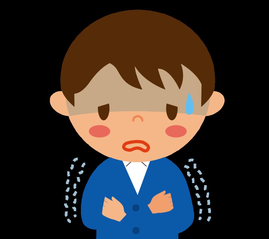 初期症状:悪寒のイラスト