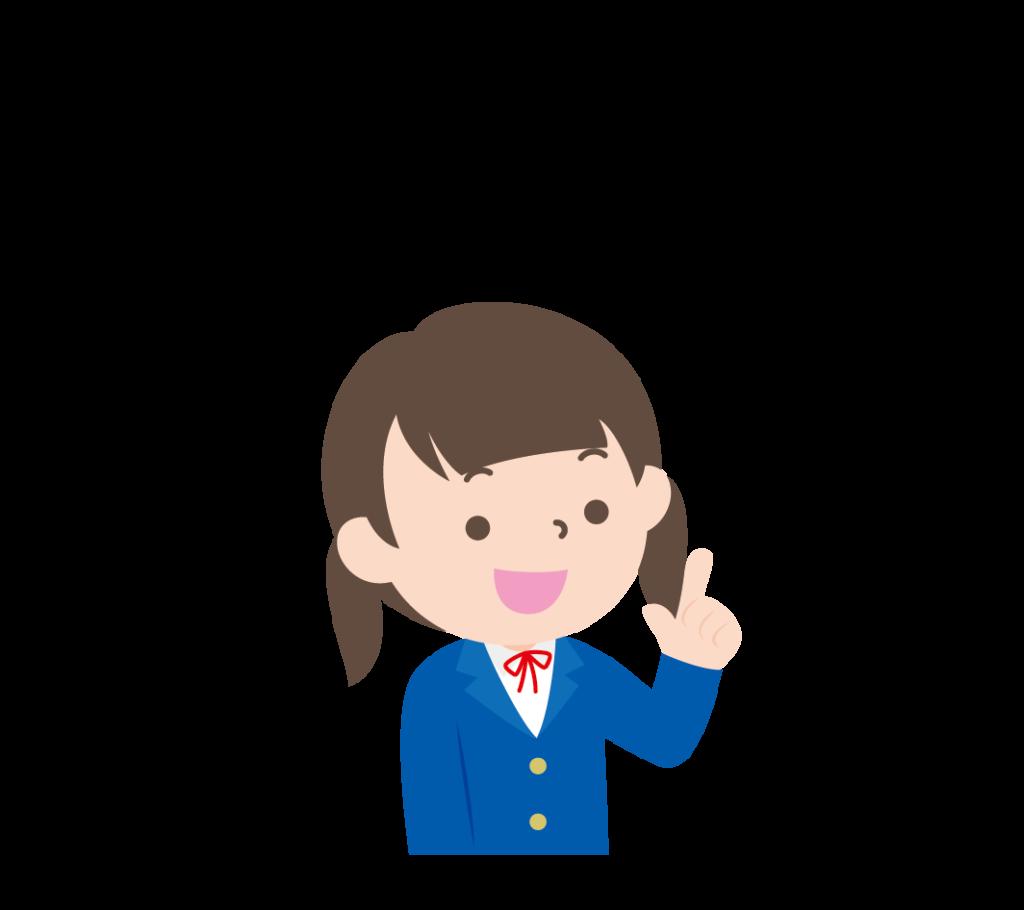 指差す学生服姿の女の子のイラスト
