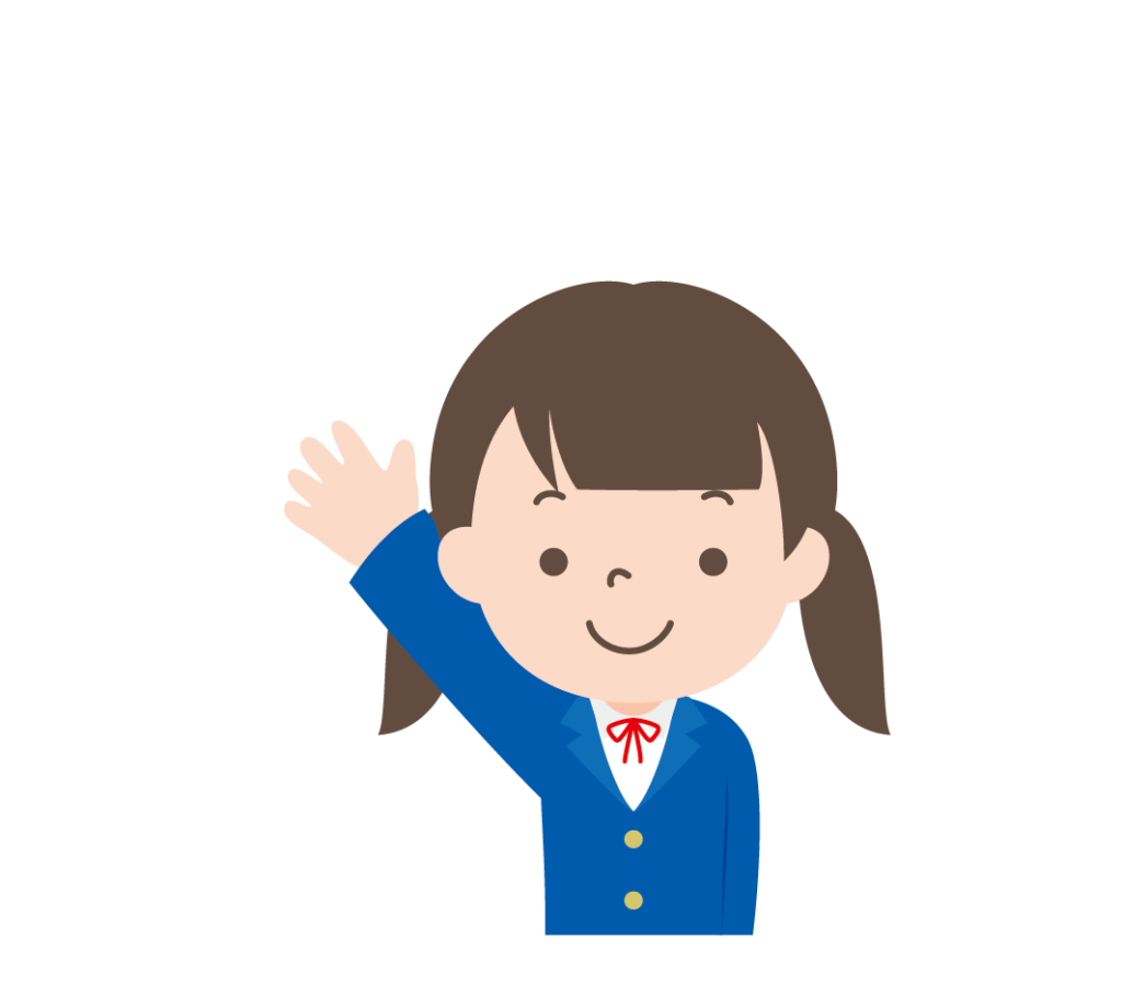 手をあげている学生服姿の女の子のイラスト