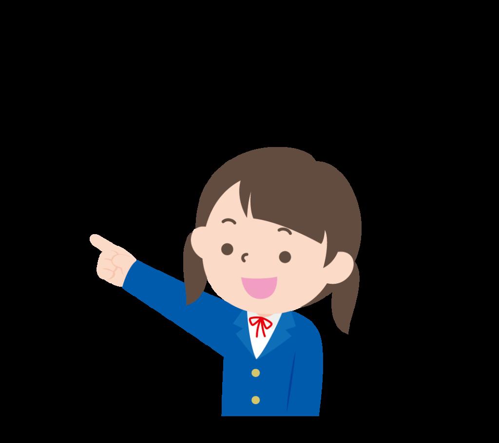 上を指差す学生服姿の女の子のイラスト