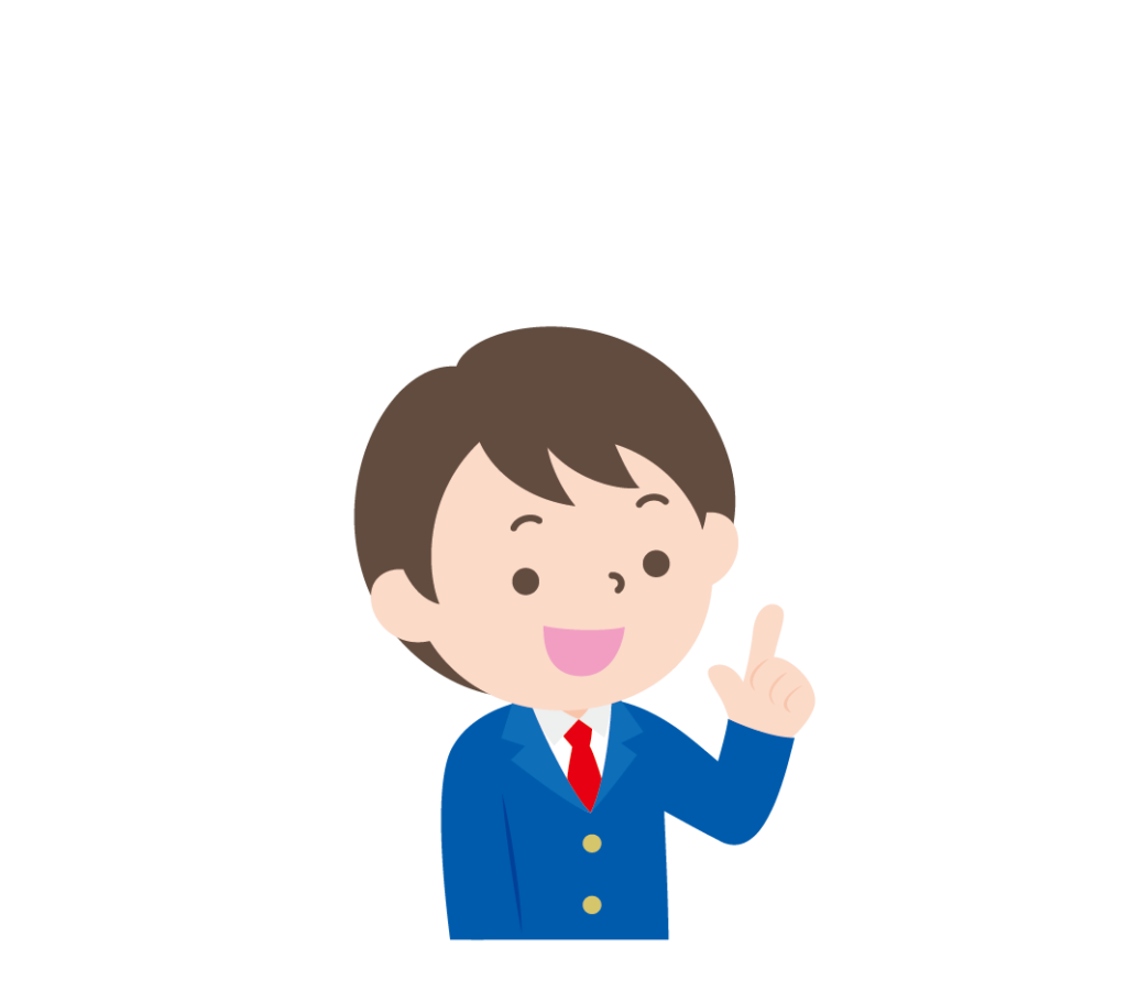 指差す学生服姿の男の子のイラスト