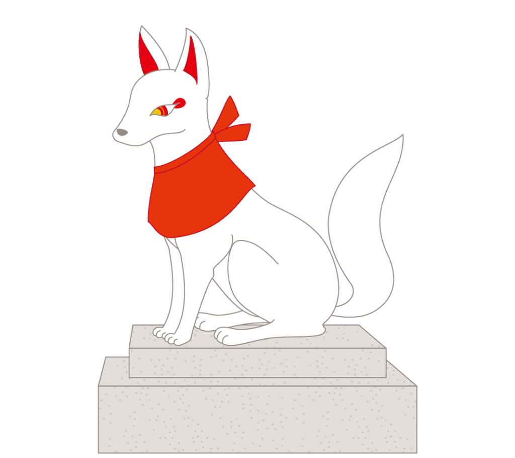 狛狐(右)のイラスト