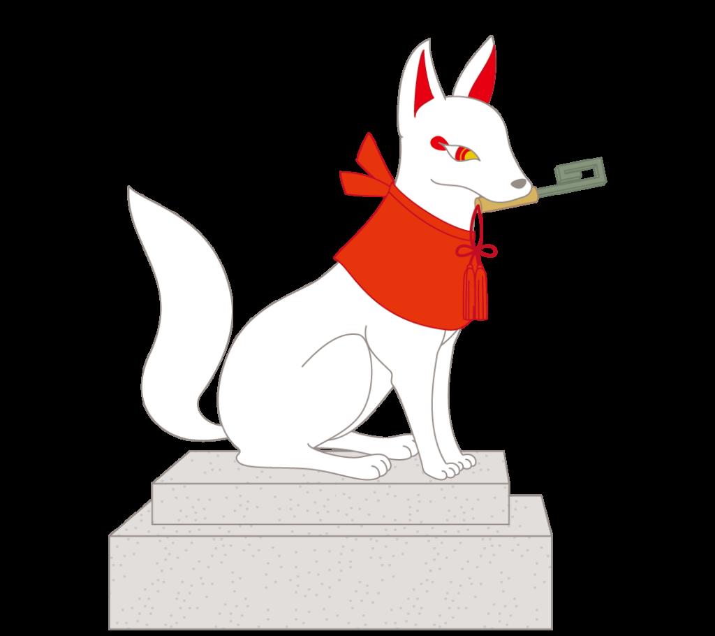 鍵を咥えている狛狐のイラスト
